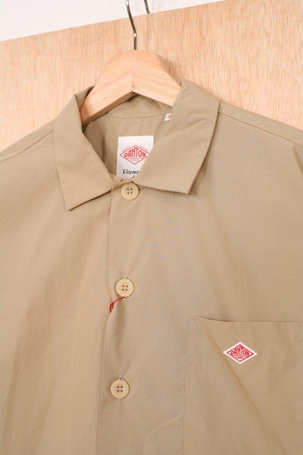 Danton S/S Work Shirt