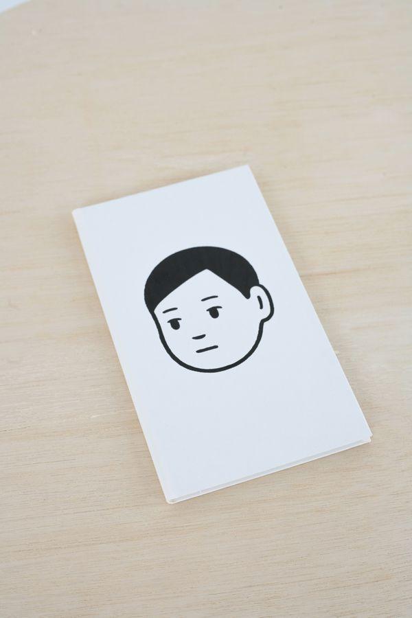 Noritake Insight Boy Notebook
